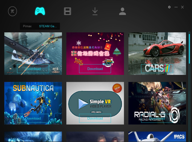 A selection of Steam games can also be downloaded and launched from Piplay but you can also use the SteamVR software