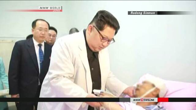 Kim visits accident victims in hospital