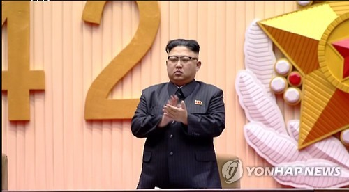 North Korean leader Kim Jong-un attends a meeting of the North's ruling Workersapos Party of Korea in Pyongyang on Feb. 15 2017 to mark the 75th birthday of his late father Kim Jong-il